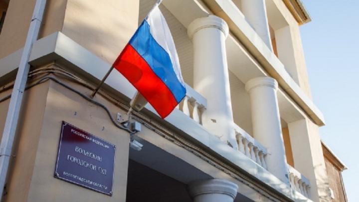 Волгоградец идёт под суд за вывод 4 млн долларов в Турцию и другие страны