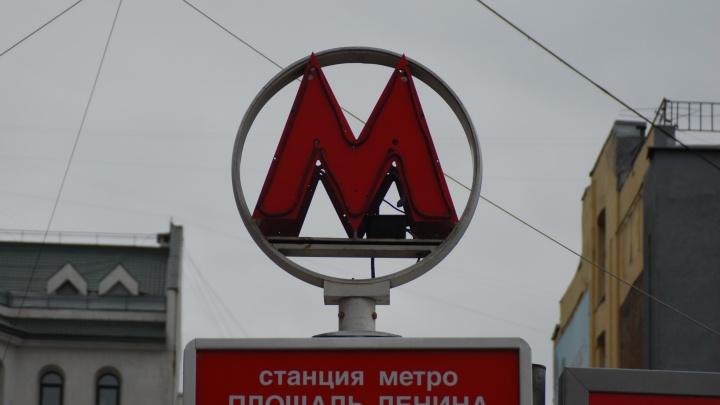 Метрополитен продлит работу на час в ночь на воскресенье