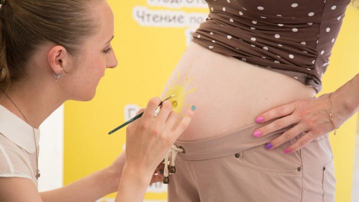 В Уфе пройдет фестиваль беременных