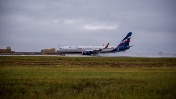 Самолёт не смог приземлиться в Кузбассе из-за тумана и отправился в Новосибирск