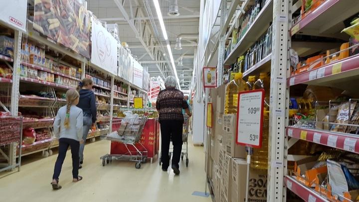 В Курганской области с начала года продукты подорожали на 3%