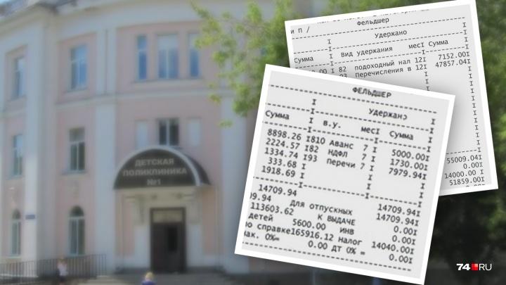 «Проще пойти торговать»: на Южном Урале медикам школ и садиков увеличили нагрузку и урезали зарплаты