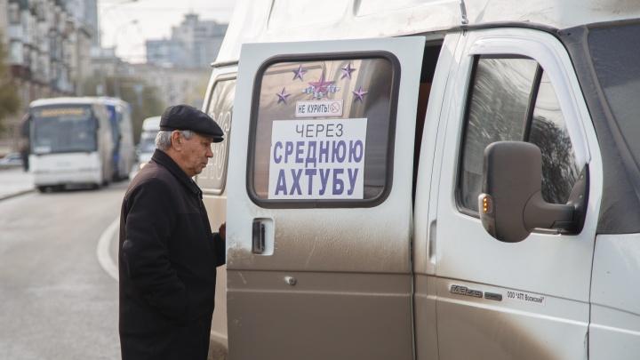 «У пассажиров претензии»: Волгоград оставят без «заказных» маршруток