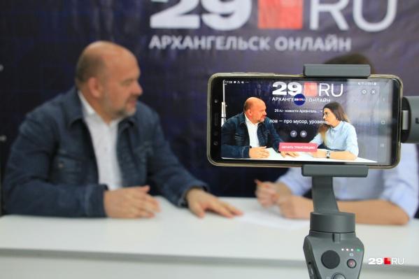 Это первое интервью с губернатором Игорем Орловым в редакции 29.RU