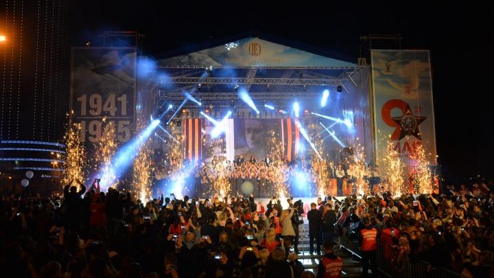 Где выступит «Любэ» и во сколько салют: полная программа Дня Победы в Екатеринбурге