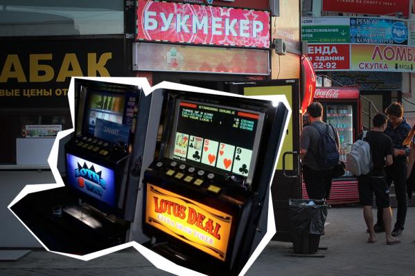 Красноярец рассказал, как его затянула игромания. Из-за азартных игр он чуть не потерял семью