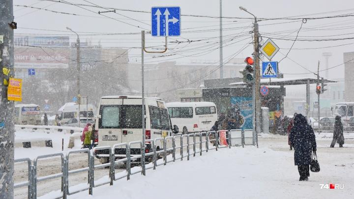 «Сильно похолодает»: синоптики рассказали, какая погода ждёт челябинцев в пятницу