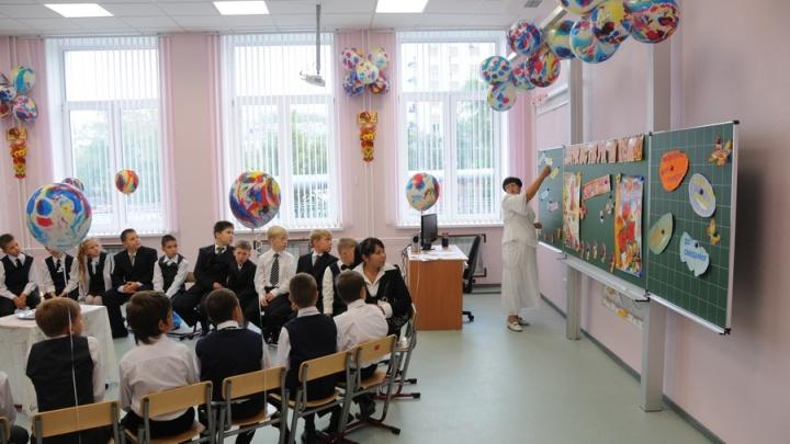 Торжественные линейки для тюменских школьников пройдут в воскресенье (удобно?)