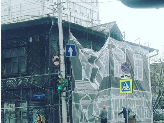 Потемкинские деревни Универсиады