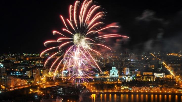 Салют на День Победы в акватории Городского пруда будет греметь 15 минут
