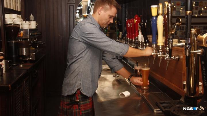 Новосибирский бизнесмен пришёл в бар, надел юбку и весь вечер наливал пиво посетителям