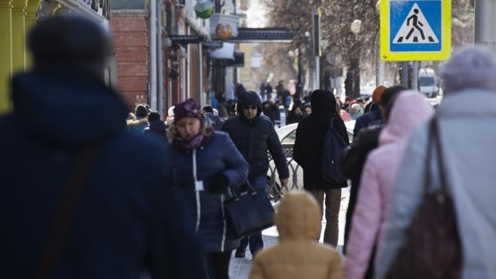 Жителей Башкирии стало меньше: рождаемость упала на 13,3%