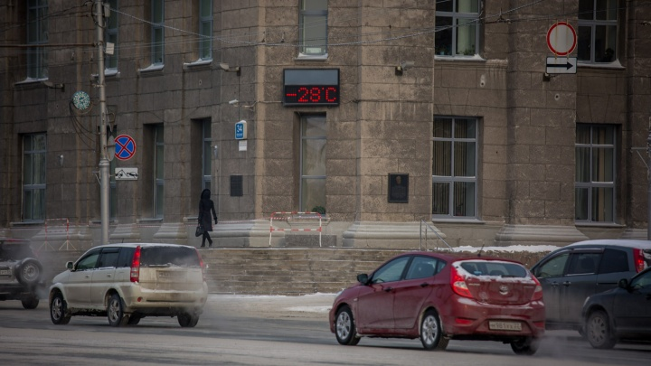 Ночью до –28 градусов: новосибирские синоптики рассказали, как долго продлятся морозы