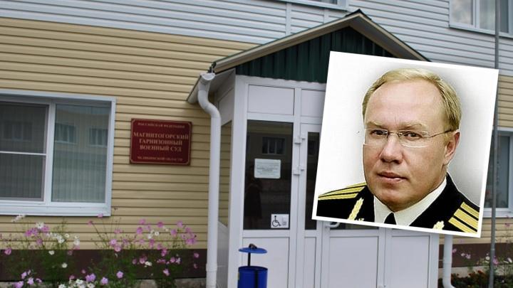 У сотрудника Минобороны, отвечавшего за госприёмку в Челябинской области, забрали коттедж в Сочи