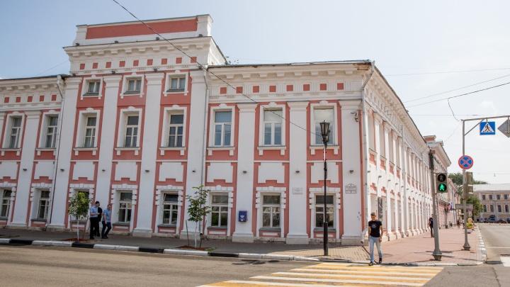 Ярославские власти ищут больше миллиарда рублей в кредит