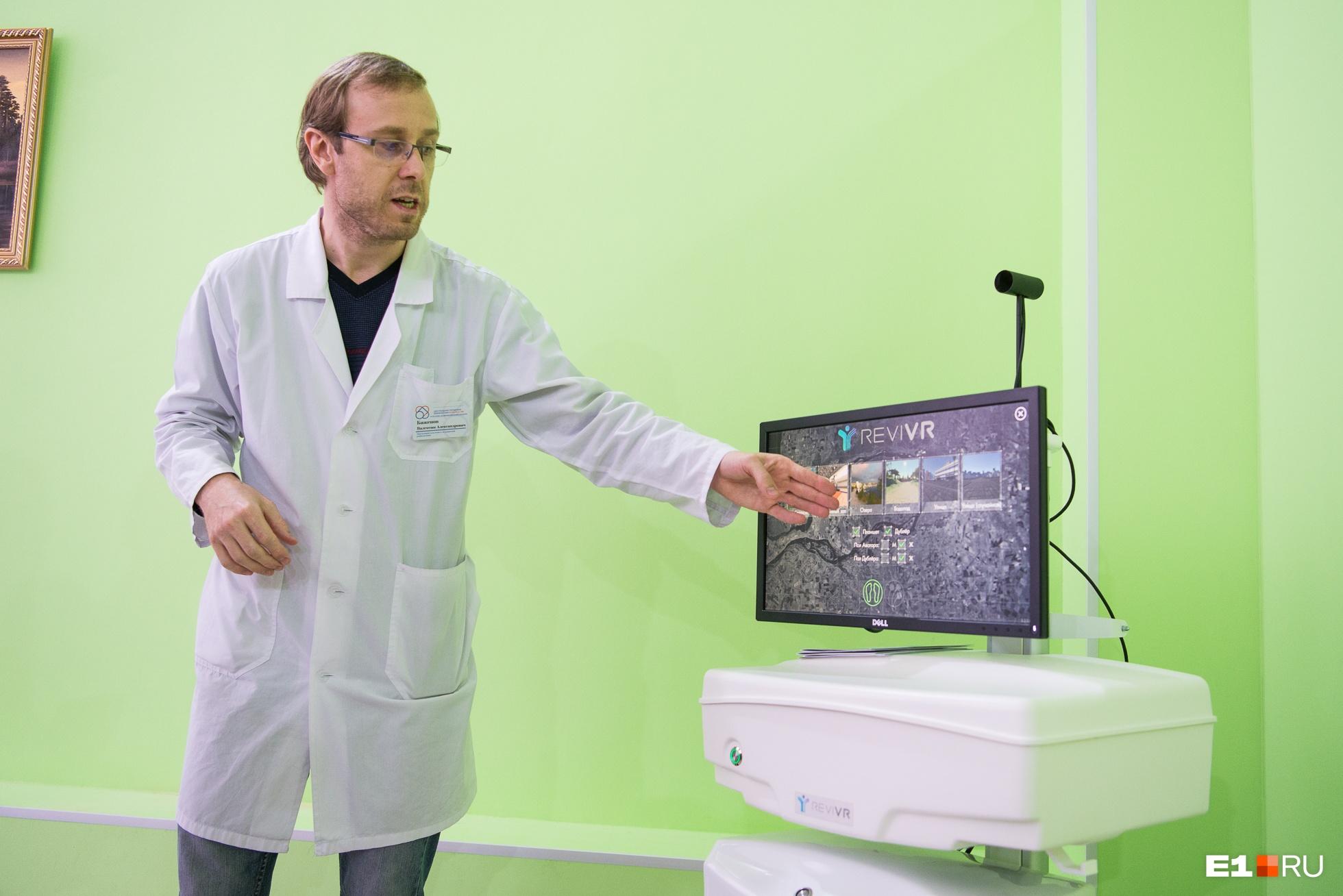 Заведующий отделением медицинской реабилитации ЦГКБ № 6, врач-невролог Валентин Баженов