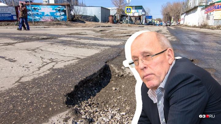 «Полетишь!»: вице-мэр Самары публично устроил взбучку чиновнику из-за ремонта дороги