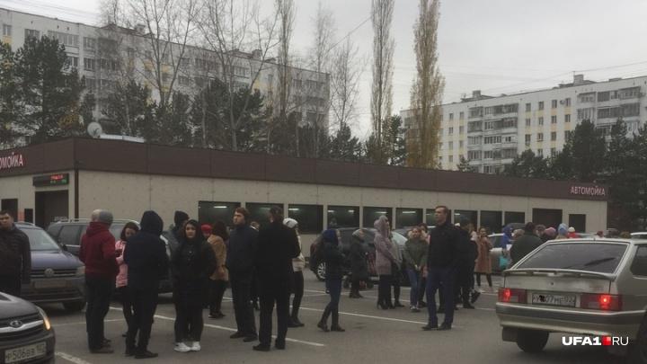 В Уфе эвакуируют Lifestyle-центр «Башкирия»