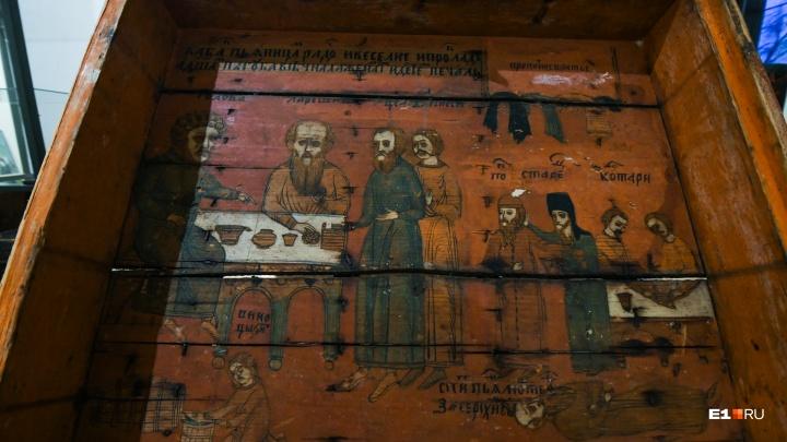 В Екатеринбурге выставят крестьянский сундук XVIII века с«антиалкогольными» росписями: показываем его