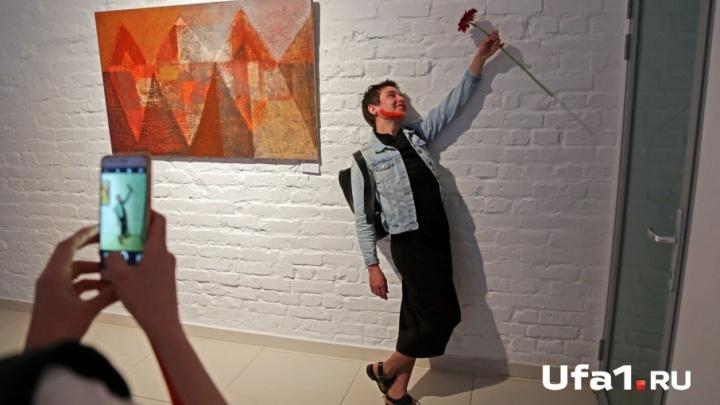В Уфе пройдет «Ночь музеев»