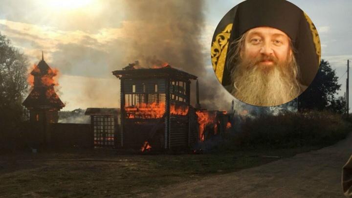 В Прикамье на пожаре погиб священник