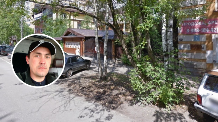 Уехал в магазин и пропал: в Перми ищут жителя поселка Юго-Камский