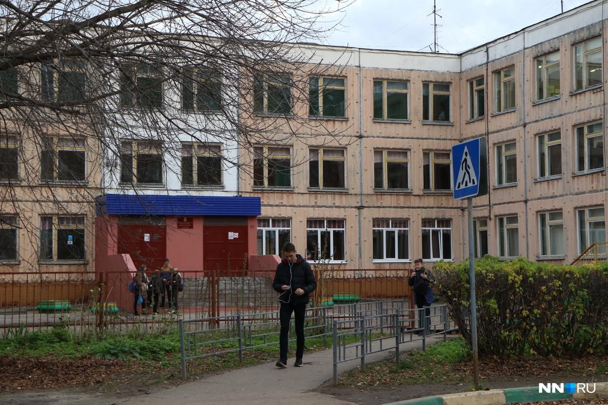 Школа №94 в Нижнем Новгороде приобрела дурную славу