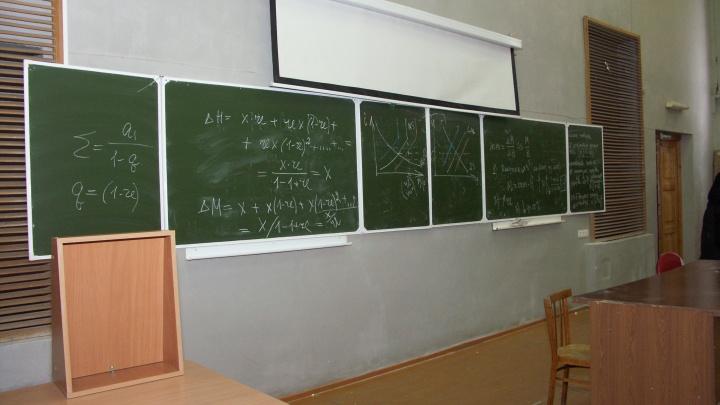 Математику из Новосибирска вручили медаль СО РАН