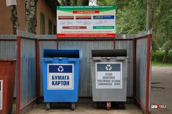 Ранее в правительстве области говорили, что РСО должны внедрить к концу года