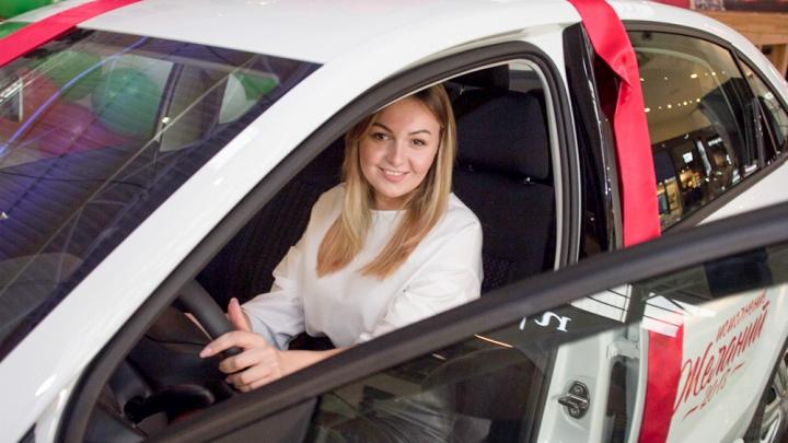Уфимка выиграла автомобиль в акции MAKFA «Исполнение желаний 2018»