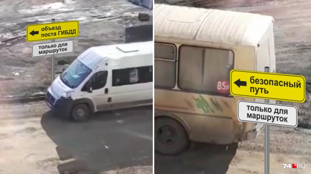 Маршрутные такси съезжают с пути в посёлок, чтобы не попасться ГИБДД
