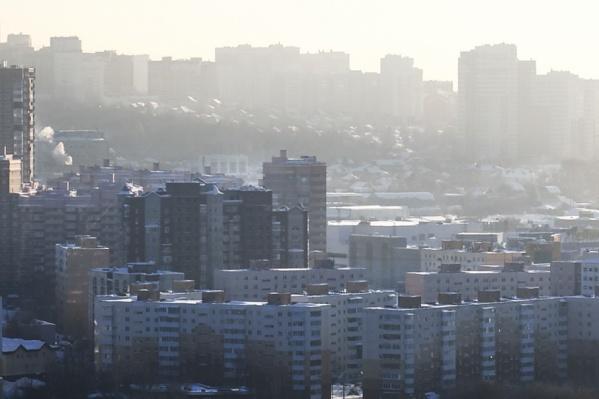 В Уфе в выходные похолодает до –9 градусов