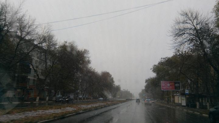 Переобувайтесь по погоде: спасатели предупредили жителей Самарской области о резком похолодании