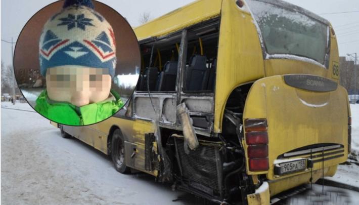 В Перми осудят водителя автобуса, обвиняемого в гибели 11-летнего мальчика