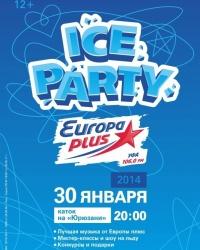 «Европа плюс» приглашает на Ice Party в январе