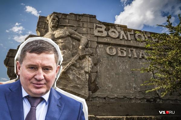 У Андрея Бочарова наступил второй и последний срок полномочий