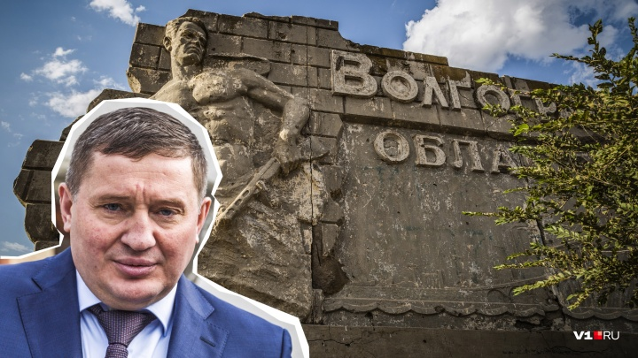 «Лидерство на Нижней Волге уплывает из Волгограда в Астрахань»: общественник о втором сроке Бочарова