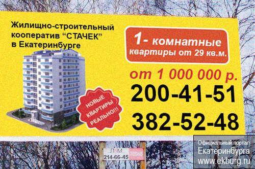 Эксперты считают, что решение возвести эту 9-этажку в частном секторе Воробьев принял во вменяемом состоянии, но вот сейчас он не может осознавать последствия своих действий