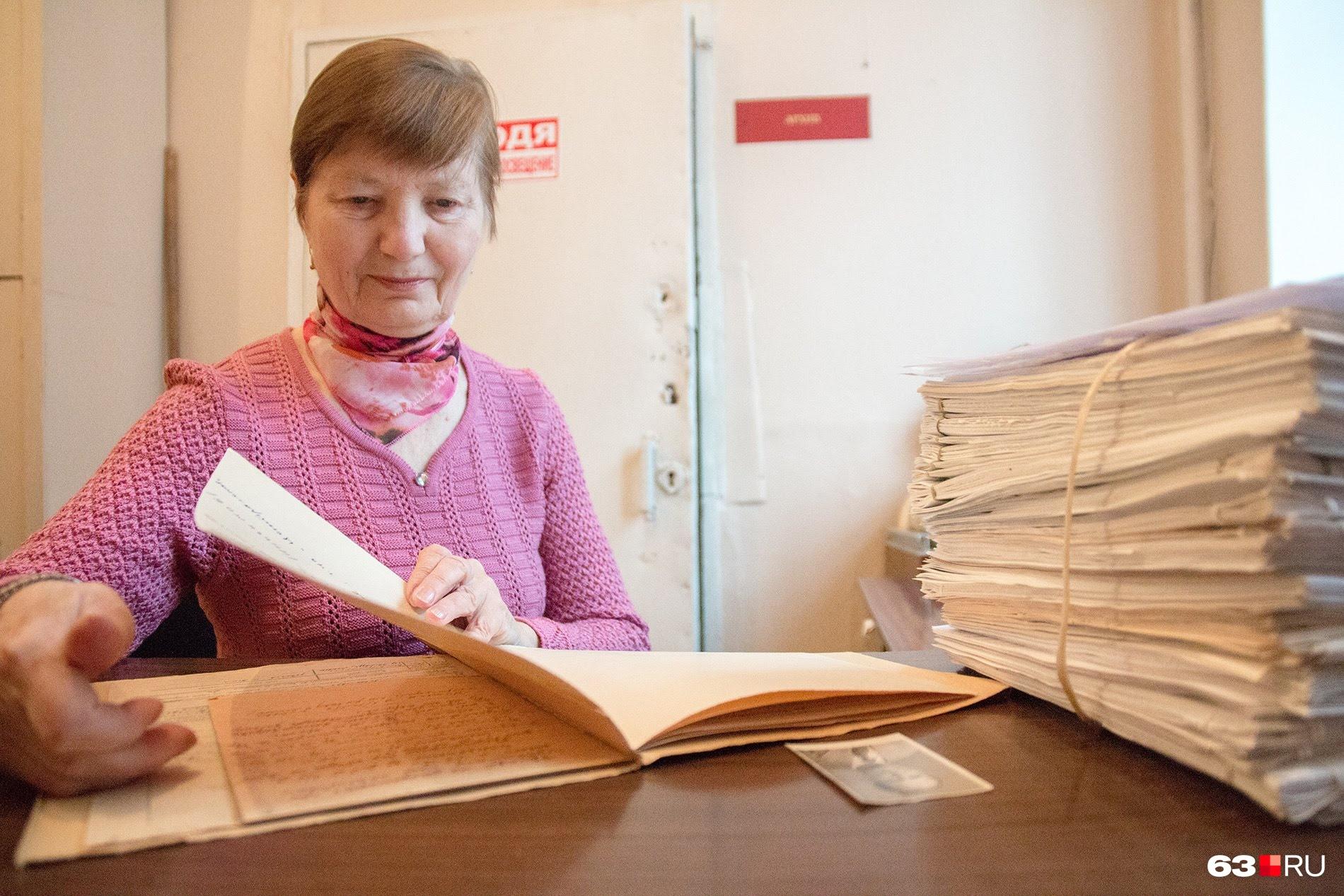 В архиве Самарского социально-педагогического университета до сих пор хранится личное дело Марка Фрейзера