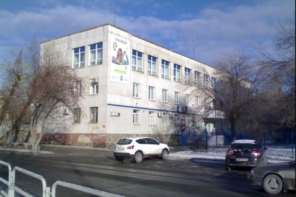 Власти выкупили это здание на Воровского у «Ростелекома» осенью 2018 года