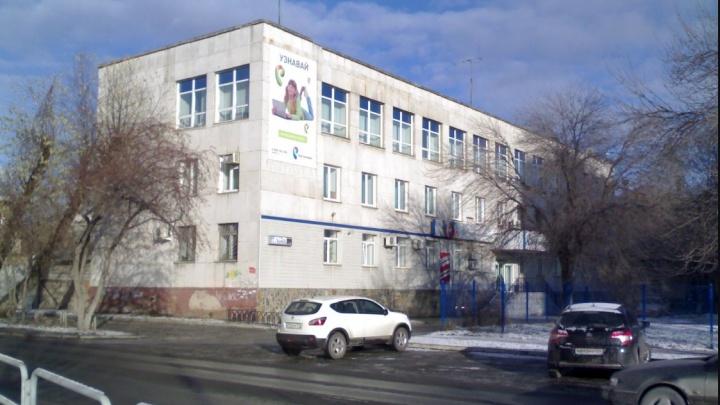 Определена сумма затрат на капремонт здания, выкупленного челябинскими властями к саммитам-2020