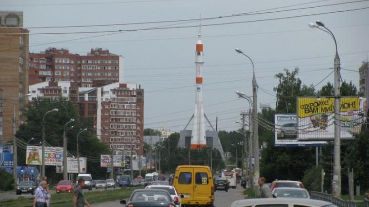 В Самаре на время демонстраций перекроют проспект Ленина