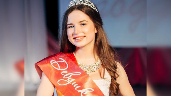 «Конкурс талантов, а не красоты»: в Перми выберут «Девушку года»