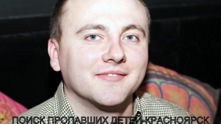 Москвич в Рождество вылетел в Красноярск и бесследно пропал