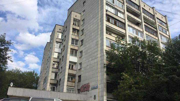 В доме на Восточной жильцы почти месяц сидят без газа из-за своих соседей
