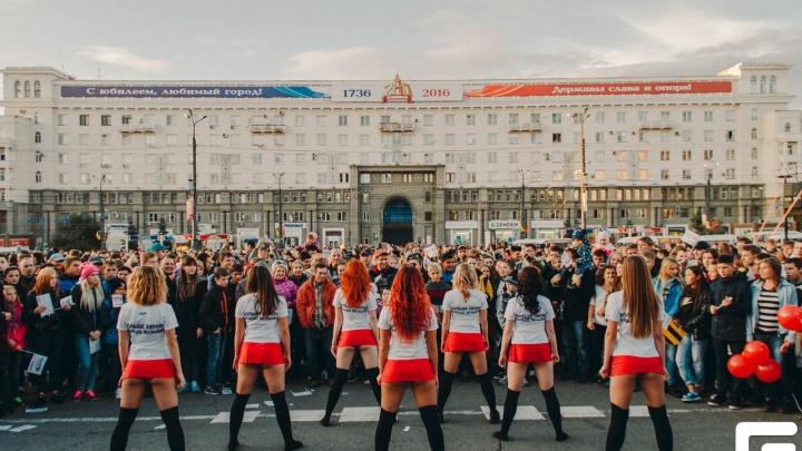День города с «Европой Плюс» — уже скоро