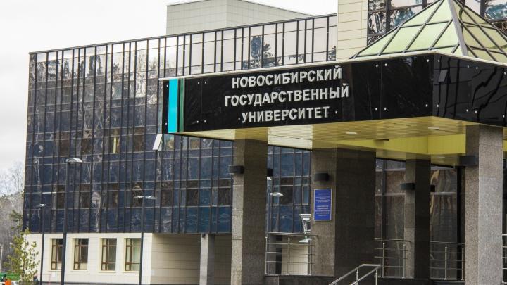 Два новосибирских университета попали в рейтинг лучших вузов мира по физическим наукам