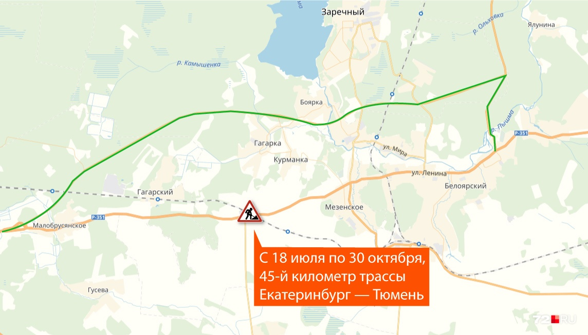 Зеленой линией обозначена объездная, оранжевой — ремонтируемый участок трассы