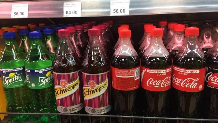 Coca-Cola начала продавать в Красноярске напитки в бутылках 0,9 литра