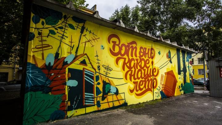 Потратили 500 баллончиков: новосибирский двор раскрасили десятком модных граффити